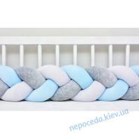 Бортик Косичка детский в кроватку (серо-голубой)