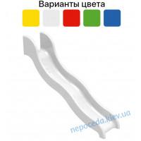Горка волна из стекловолокна (стеклопластик) 305см Спуск белый