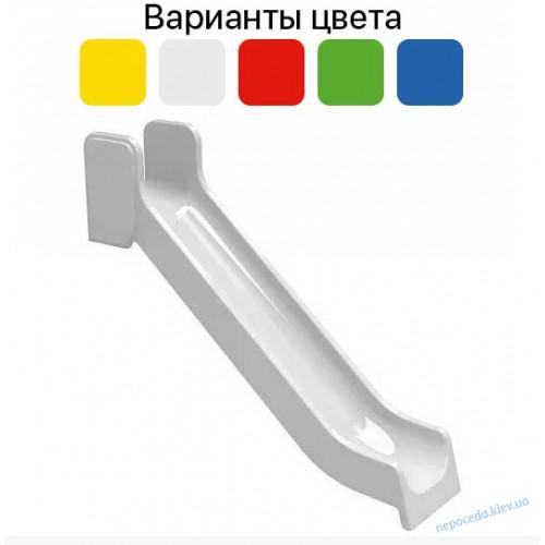 """Горка пластиковая """"Каскад"""" желтая 300х150см"""