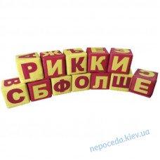 Детский набор кубиков Почитайка
