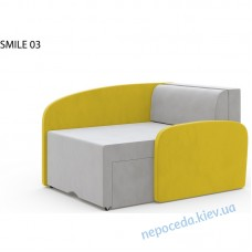 Детский диван раскладной SMILE желтый