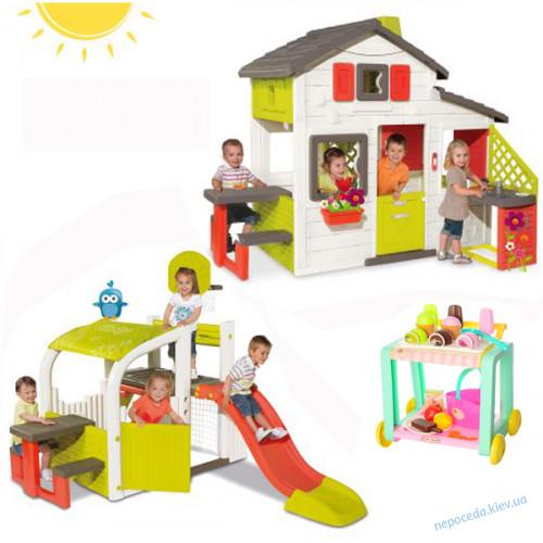 Набор: Домик + игровой центр с горкой + тележка мороженного Holiday