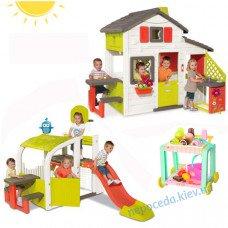 Домик + игровой центр с горкой + тележка мороженного Holiday