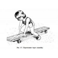 Игры и физ упражнения с детьми до 3 лет- Непоседа