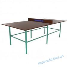 Теннисный стол без сетки уличный