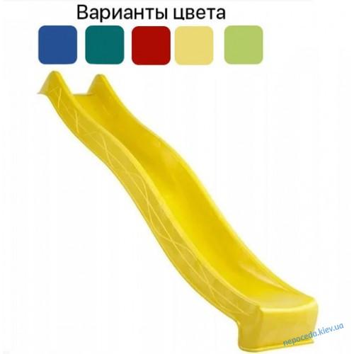 Дитяча гірка 3 м пластикова кбт