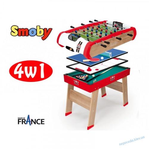 Футбольный полупрофессиональный стол 4 в 1 «Power Play» Smoby