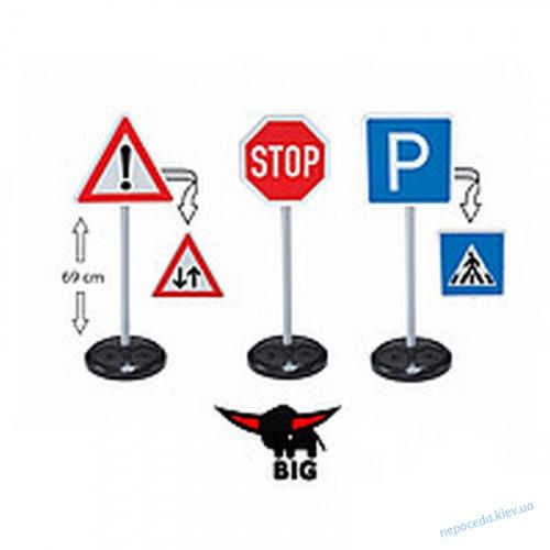"""Набір """"Дорожні знаки"""""""