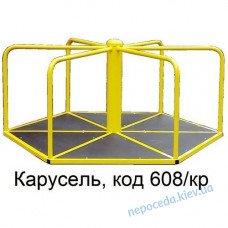 Шестиугольная детская карусель для катания стоя