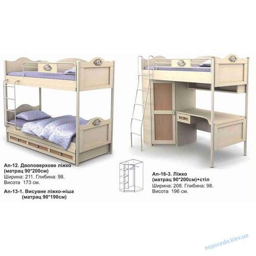 Кровать-чердак и стол под кроватью + шкаф Angel An-16-3