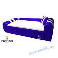 Кровать-диван Grand Феррари (синяя)