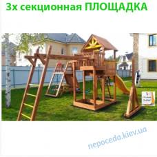 Детская площадка мультибашня 3-х секционная Зарница