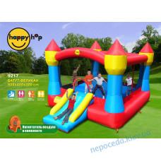 Батут детский Замок для улицы Happy hop
