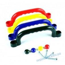 Ручки для дитячих майданчиків 250 мм. 2 штуки