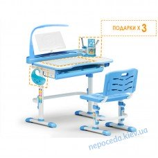 Комплект парта и стульчик Evo-kids Evo-18 (с лампой)
