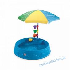 Бассейн-песочница с зонтиком Step