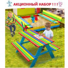3 в 1  Песочница 120см с лавочками + столик