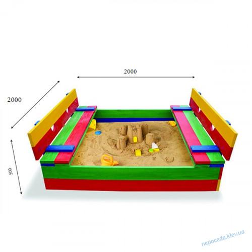 Детская песочница размер 200х200см (крупная)