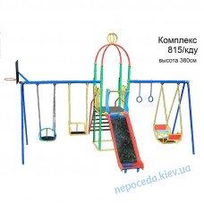 Уличный игровой комплекс для детей Улитка