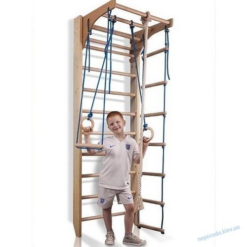 Детский спортивный уголок «Комби 2-220»