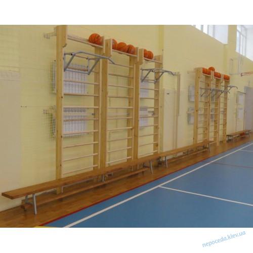Шведская стенка для спортивных залов 260/280/300см