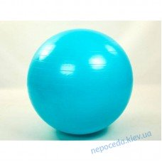 Мяч для фитнеса (фитбол) гладкий глянцевый голубой