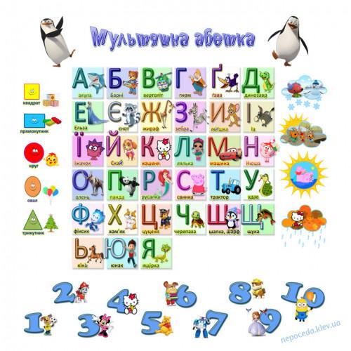 """Стол """"Woody"""" 60 х 60 белый с картинкой Азбука (с пеналом)"""