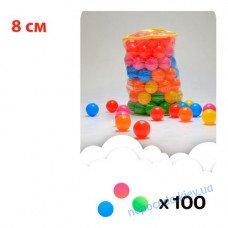 Шарики для сухого бассейна 100шт, 8см цветные