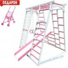 Детский игровой комплекс Принцесса Непоседка (розовый или голубой)