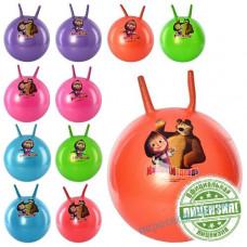 Детский мяч с рожками для игры и фитнеса