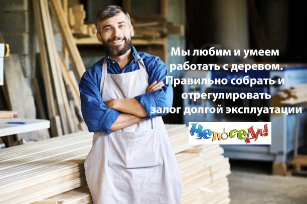 Услуги сборки и монтажа деревянных площадок и качелей
