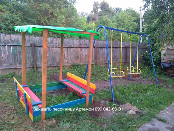 замовити пісочницю з дашком в Україні для дітей