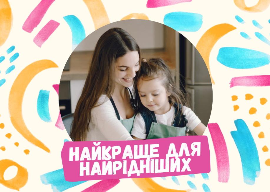Magazin Neposeda Официальный магазин Непоседа в Киеве